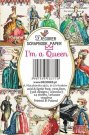 Decorer I'm a Queen Paper Pack (7x10.8cm)