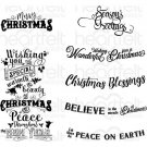 Heartfelt Creations - Noel Sentiments Pre-Cut Cling Mounted Stamp Set (7 stamps)